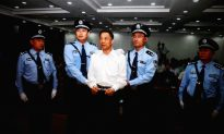 Party Central Plays Exquisite Game at Bo Xilai's Trial