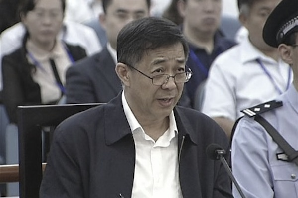 Former Chongqing city party leader Bo Xilai speaks in a court at Jinan Intermediate People's Court in Jinan, in eastern China's Shandong province, on Aug. 25, 2013.   The court will deliver a verdict on Sunday, Sep 22. (AP Photo/CCTV via AP Video, File)