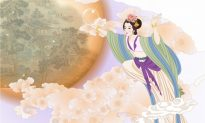 The Moon Festival and the Lady of the Moon