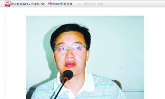 Party's Anticorruption Fight Sometimes Gets Violent