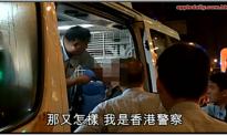 Communist Driver's Arrest in Hong Kong Becomes Internet Sensation
