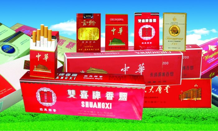 A selection of Chinese cigarette brands. A new U.S. study has revealed that almost 9 out of 10 young children in China can recognize cigarette trademarks. (Weibo.com)