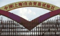 Will Shanghai Free Trade Zone Succeed?