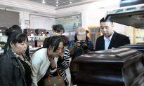 China's Secret 'Regulation 1984' on Prisoner Organ Extraction