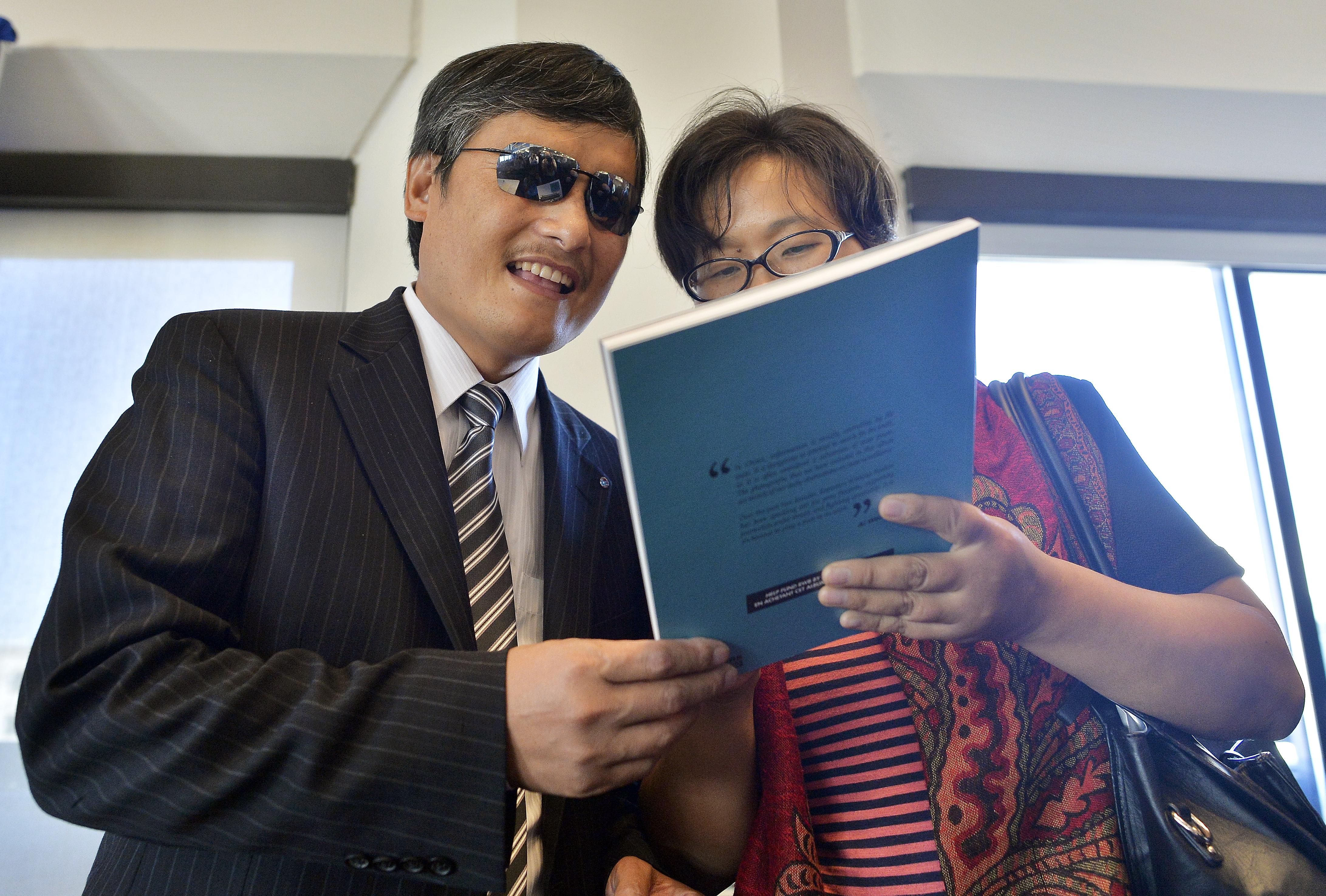 Chen Guangcheng Gets Three New Jobs