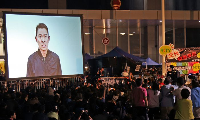 Famous Hong Kong actor and singer Andy Lau showed support to HKTV through video footage at the rally outside Hong Kong government headquarters on Oct. 26, 2013. (Epoch Times)