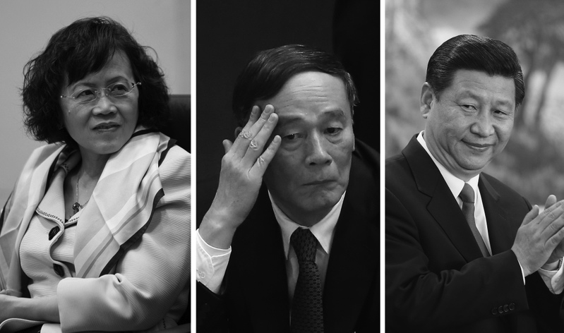 Editorial on Reform Comes as a Political Signal Following Chinese Regional Purge