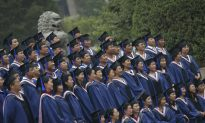 The Spirit of the University Dismissed in China
