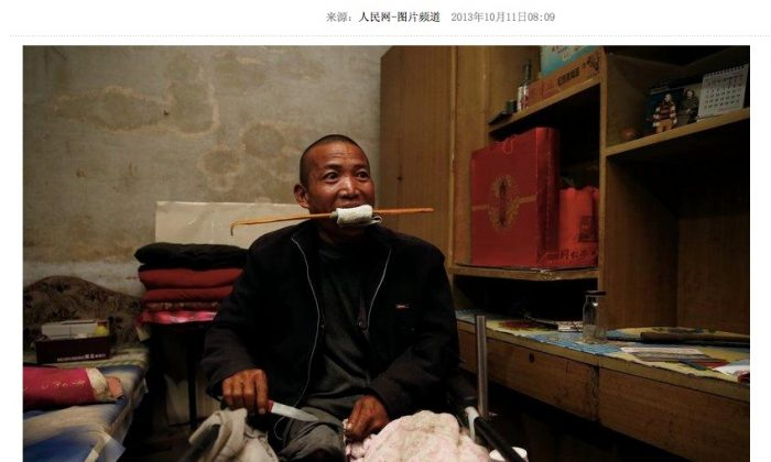 Screenshot showing Zheng Yanliang, who amputated his own leg after the pain from an incurable disease became too unbearable. (Screenshot/People's Daily)