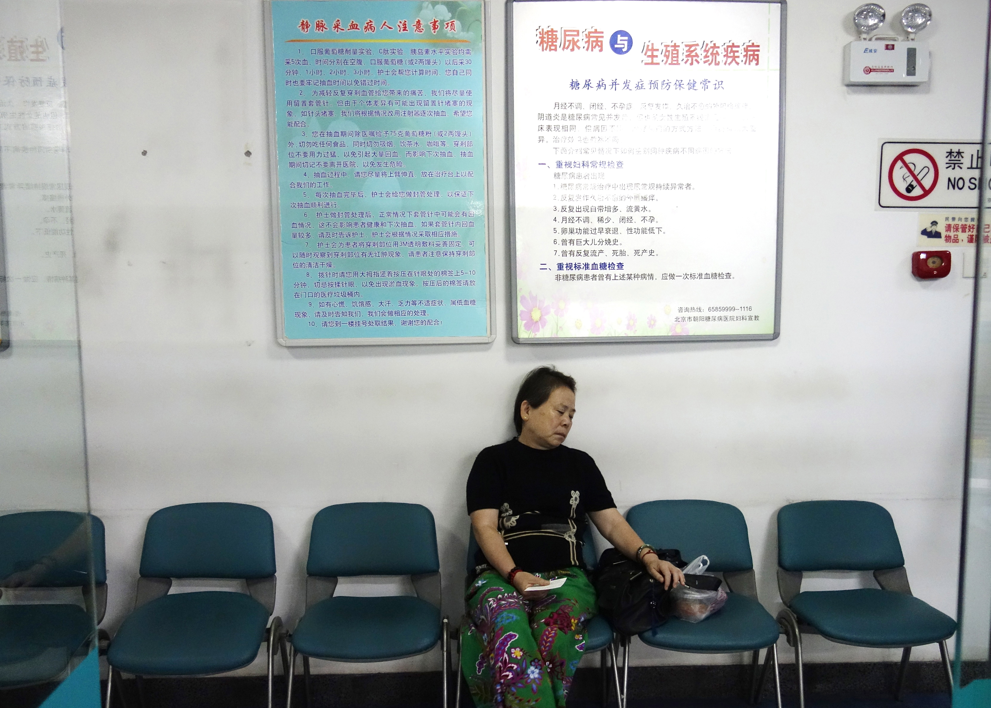 Chinese Women Should Be Wary of C-Section