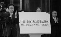 The Shanghai Free Trade Zone Is a Utopian Dream