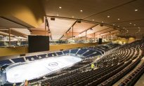 Madison Square Garden Set to Reopen