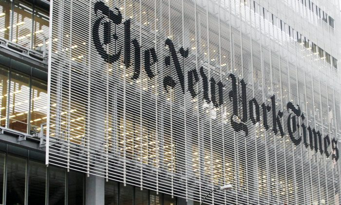 The New York Times building is seen in New York City on Oct. 10, 2012. (Richard Drew/AP)