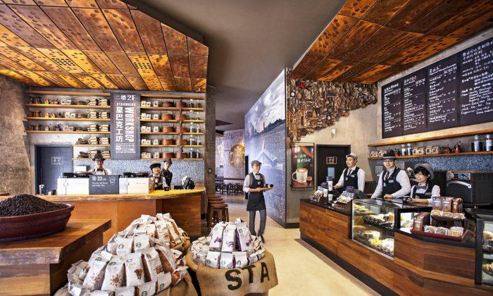 The Kerry Center Starbucks flagship store in Beijing, China. (Courtesy of Starbucks)