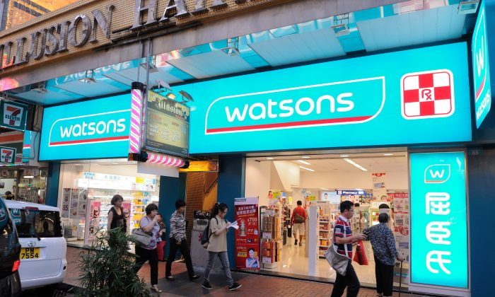 This file photo shows one of the Watson's retail outlets in Hong Kong. Hong Kong billionaire Li Ka-shing has announced that he plans to spin off the health and beauty retail chain, his fifth major divestment from Hong Kong and China in the last two months. (Epoch Times)