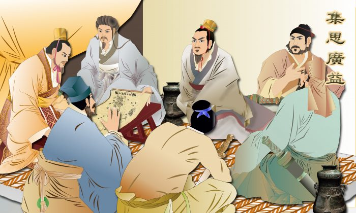 Zhuge Liang paid high regard to the advice of his subordinates. His office became a place known for welcoming discussion. (Catherine Chang/Epoch Times)