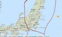 7.1 Earthquake Hits Near Fukushima Off Honshu Coast