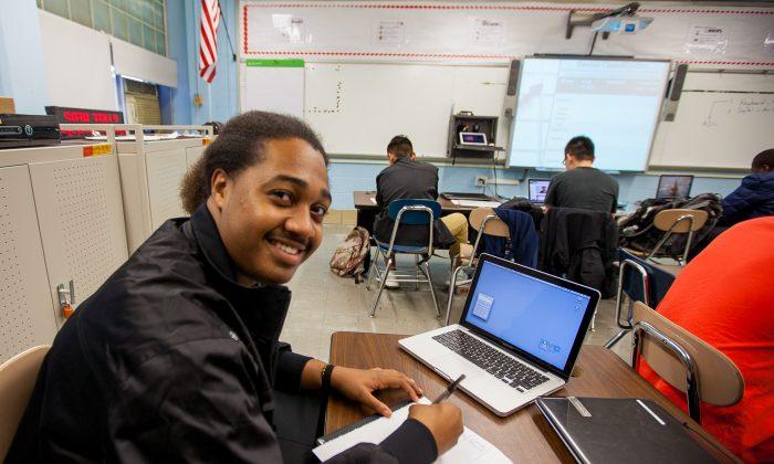 technology schools