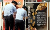 More Chinese Executives in Prison Than Mexican Drug Lords