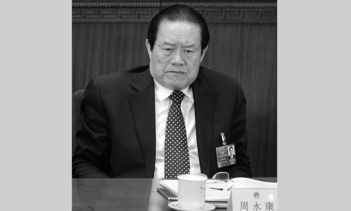China's then-domestic security tsar Zhou Yongkang attends the National People's Congress in Beijing on March 5, 2012. (Liu Jin/AFP/Getty Images)
