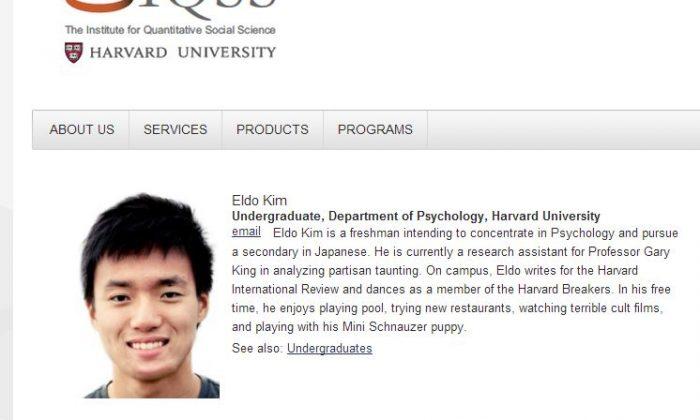A Harvard website screenshot shows Eldo Kim. Boston Magazine said the profile belonged to him.