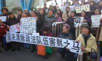 Thousands Demonstrate, Arrested, and Beaten in Shanghai During Annual 'Two Sessions'