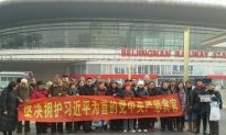 Petitioners Descend on Beijing Before Chinese New Year
