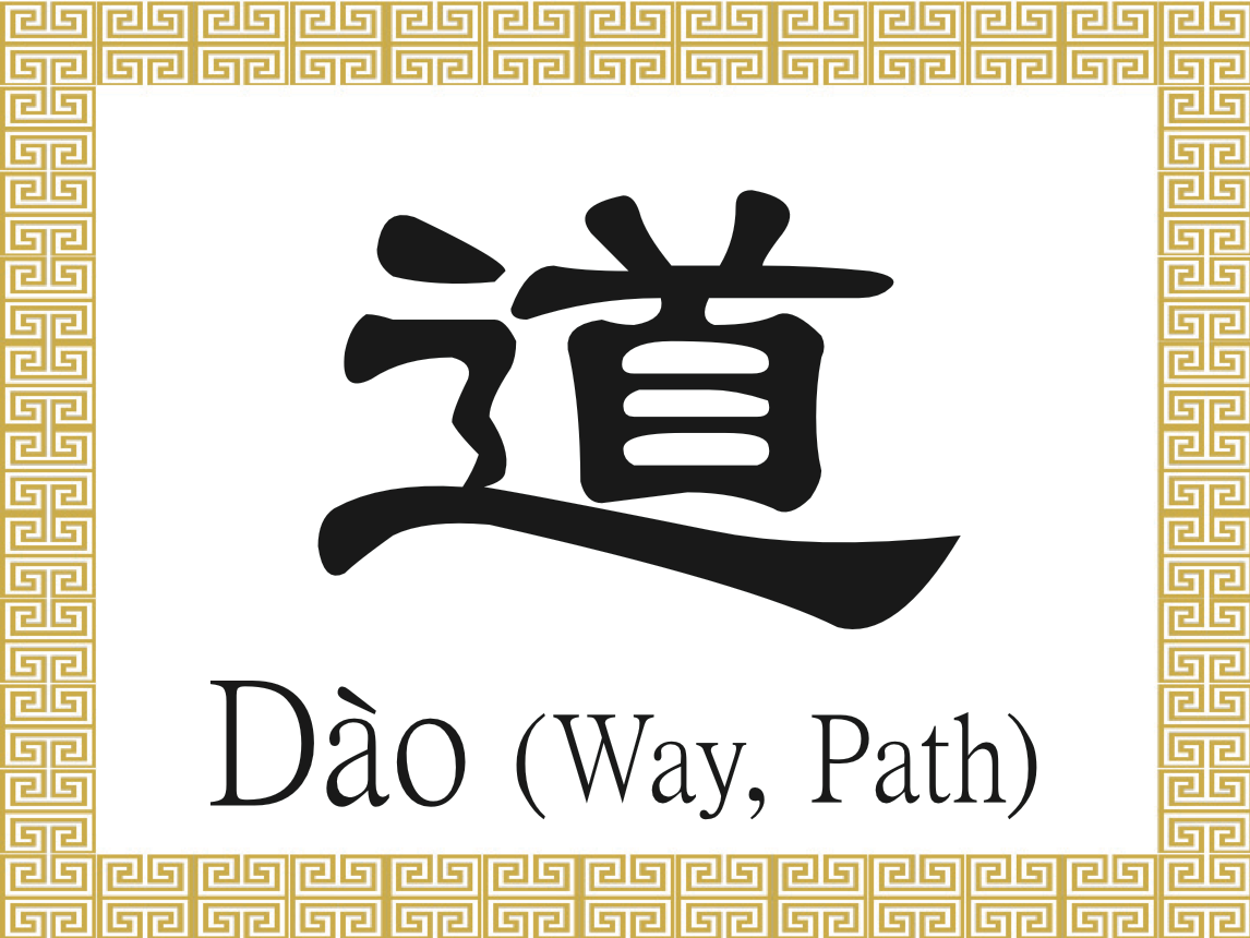 Chinese character for way path do chinese characters dao chinese character for way path do chinese characters dao school the epoch times buycottarizona Image collections