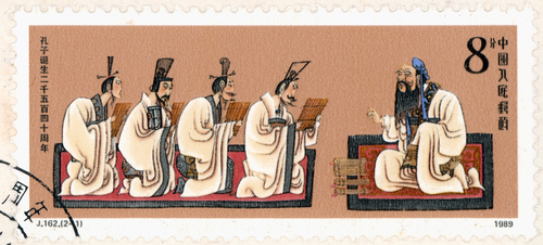 Confucius and his students. (Shutterstock*)