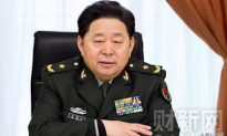 Details Leak in Corruption Probe of Former Chinese Military Chief