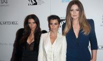 Reports: Khloe Kardashian Gives Birth, Details Unclear