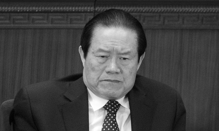 Zhou Yongkang, former member of the Politburo Standing Committee, attends the opening session of the National People's Congress (NPC) in Beijing on March 5, 2012. (Liu Jin/AFP/Getty Images)