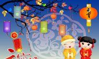 Chinese Lantern Festival Customs: A Closer Look