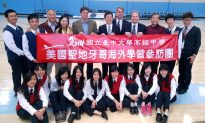 San Diego–Taichung Sister City Tie Strengthened as Schools Connect
