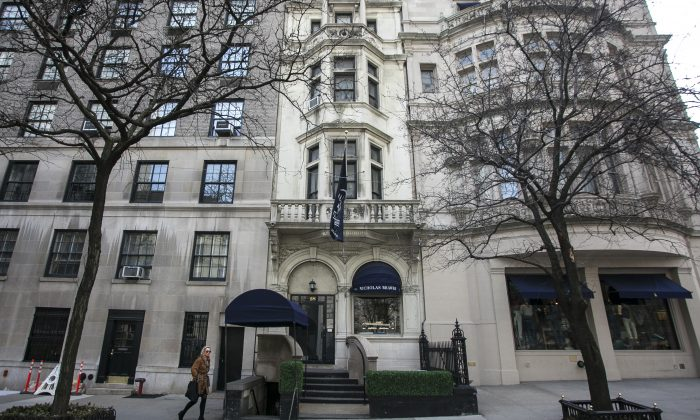 28 East 72nd St., a building on New York City's rent-stabilized list, on the Upper East Side in Manhattan, New York, on March 27, 2014. (Samira/Bouaou)