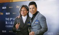 8th Asian Film Awards 2014: Date, Venue, Organizer, List of Nominees