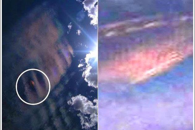 Chile UFO