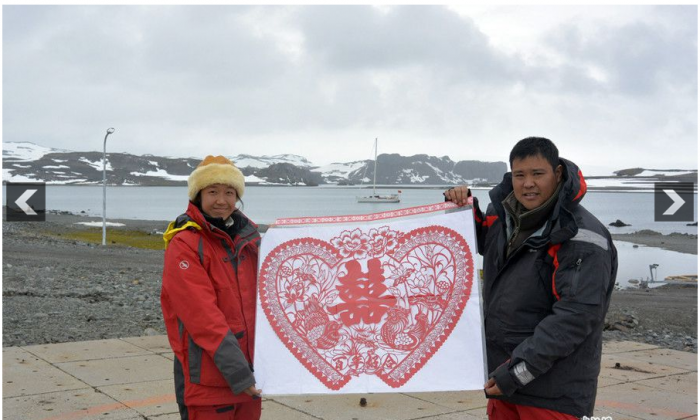 Screenshot showing Zhang Xinyu and Liang Hong celebrating their wedding in Antarctica on Feb. 25, after a 231-day global journey. (Screenshot/People's Daily)