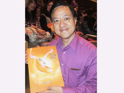 Member of Hong Kong Legislative Council Lam Wing-yin enjoys Shen Yun Performing Arts, in Taoyuan, on March 22, 2014. (Li Yun/Epoch Times)