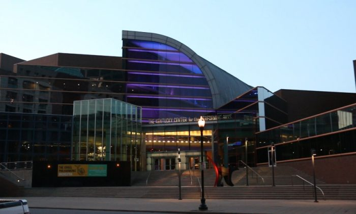 The Kentucky Center for the Performing Arts' Whitney Hall. (Courtesy of NTD Television)