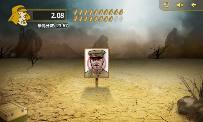 "A video game called ""Shoot the Devils"" was launched recently by Chinese state-run newspaper People's Daily. It has users shoot images of Japanese war criminals, placed on targets. (Screenshot/People.com/Epoch Times)"