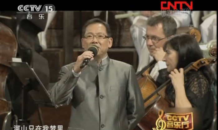 """Hong Kong folk singer Zhang Mingmin performs """"My Chinese Heart"""" at the 2012 Chinese New Year Concert at the Vienna Konzerthaus in Austria on Jan. 12, 2012. Chinese quasi-officials recently lamented the failure of these initiatives for China's soft power. (Screenshot/cntv.cn)"""