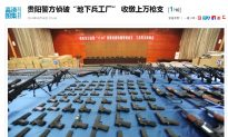China Reports Large Gun Bust