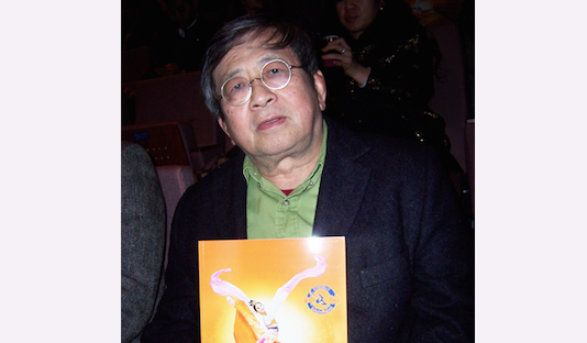 Former resident conductor and Music Director of the Taipei Symphony Orchestra Felix Chiu-sen Chen attends Shen Yun Performing Arts International Company's 2014 performance in Taoyuan on March 21, 2014. (Epoch Times)