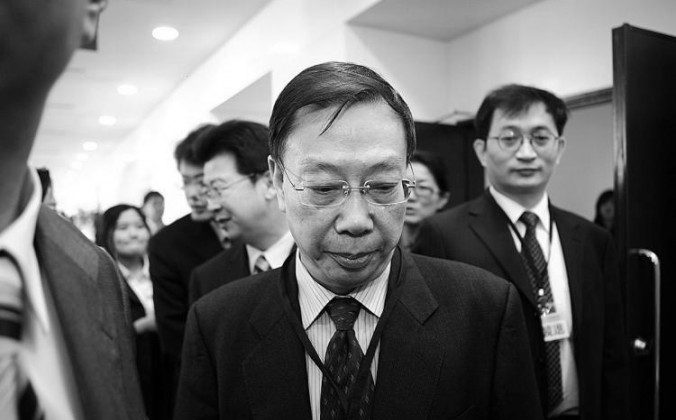 Huang Jiefu at a conference in Taipei, Taiwan, in 2010. (Bi-Long Song/Epoch Times)
