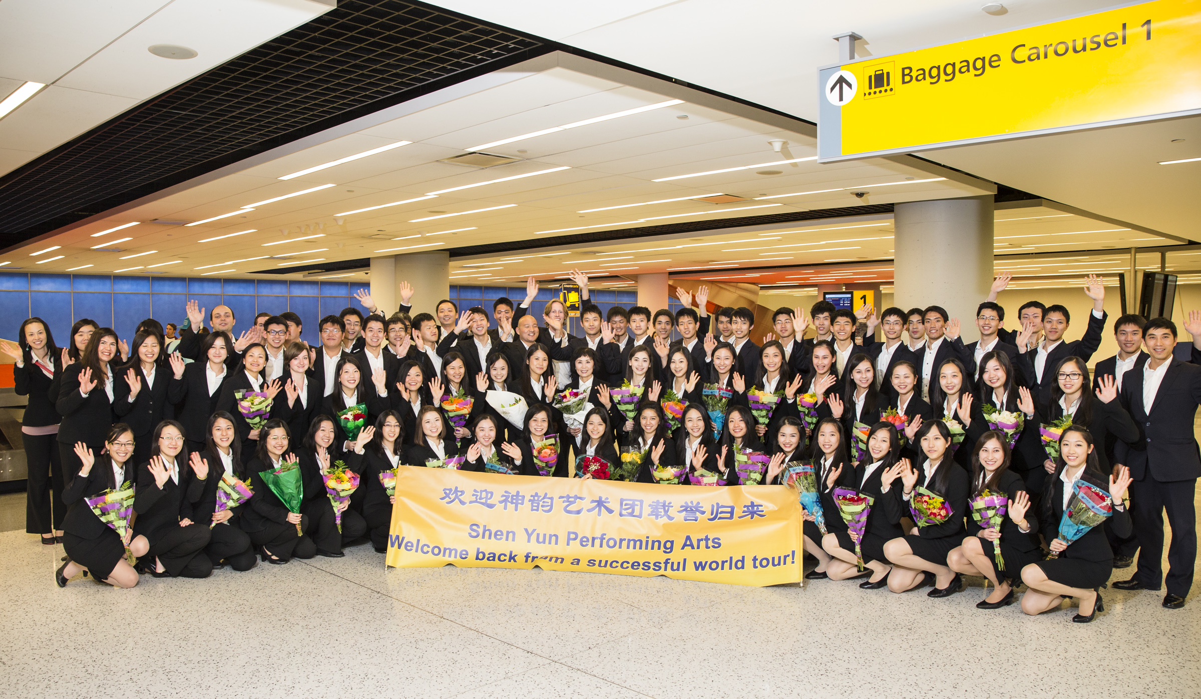 Shen Yun's International Company Returns to New York After World Tour