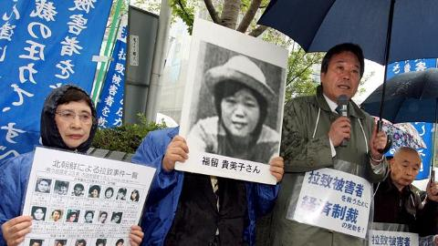 North Korea Agrees to Investigate Kidnapping of Japanese Citizens; Abe Celebrates Progress