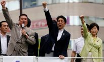 LDP – New Komeito Coalition To Soon Be Tested