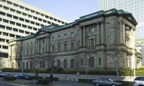 Japan's Public Debt Reaches Record Highs; Greece-Style Debt Default Still Unlikely