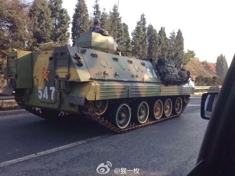 Chinesemilitarybtr 1405171649331657